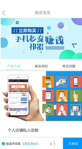 口子官微网贷推广返佣平台全国招代理
