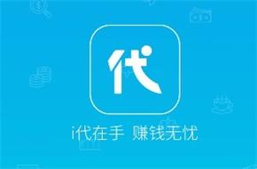 I代免费代理信用卡网贷保险推广赚佣金