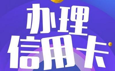 北宇国际网贷推广返佣平台全国招代理