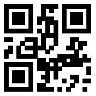 来查信用:网贷黑名单信用检测必备工具