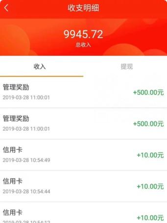 上海小赢卡如何火爆,如何加入代理推广?