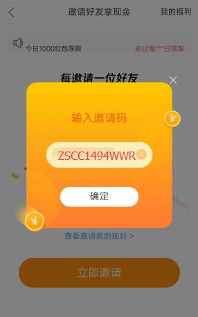 QQ浏览器新用户领3元红包,可提现微信或QQ