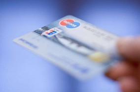 信用卡自动回款,推荐鑫久付(付德拉)信用卡自动回款平台