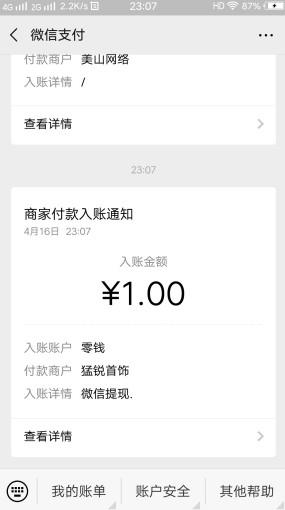 袋熊视频App,边看电影电视剧边赚钱