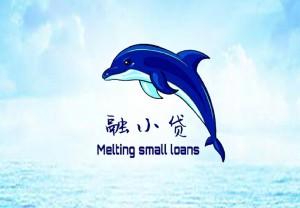 融小贷最全口子网贷返佣平台,限时免费代理