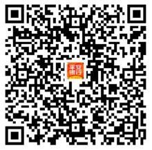 平安口袋银行新用户送10元话费券,充50元话费可用