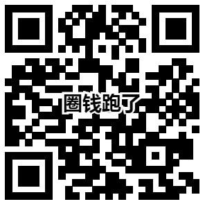 三人行网贷教学平台,最新金融技术平台