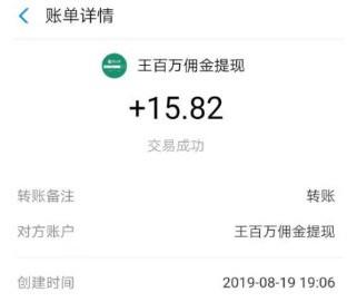 王百万最新上线任务赚钱平台,提现秒到账