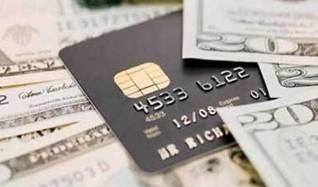鑫久付(德付拉)信用卡自动回款平台复活,无视风控