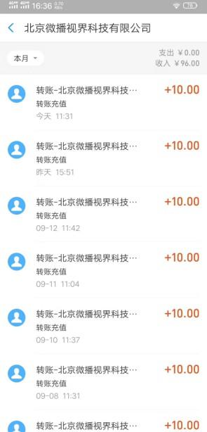抖音极速版:注册送2元可直接提现支付宝