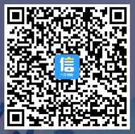 信运宝百万补贴,邀请好友最高888元奖励!