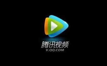 高佣联盟:腾讯视频年费会员5折购,还有返现