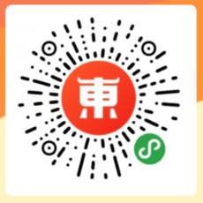 东小店并没有上线APP,警惕山寨东小店平台