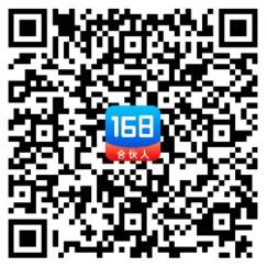 168联盟:pos级商城平台,人人免费代理