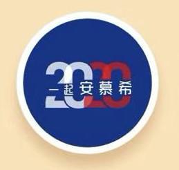 """2020年支付宝""""集五福"""",教你如何每天多集几张五福卡"""