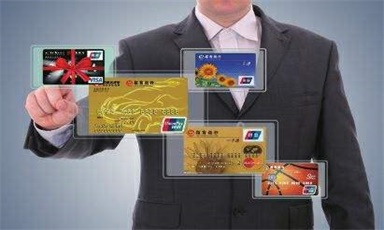 白户网申信用卡要注意的9个事项,看看你知道吗?