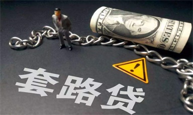 金融业监管越来越严,2000余家网贷平台被迫终止运营