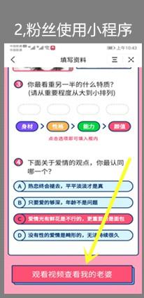 抖推猫:帮助抖音玩家提供流量变现的产品