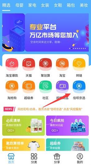 """卡客俫暂停新用户注册,官方推出""""快卡付""""平台"""