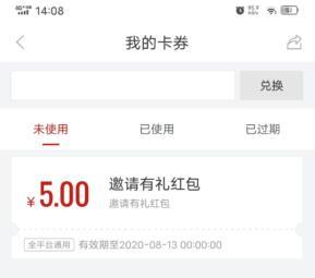 博时基金:新用户注册实名领10元以上现金红包