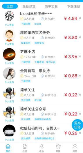 鱼余兼职:手机任务赚钱,冲刺排行榜千元大奖