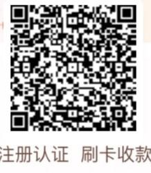 易优卡无卡支付平台,易联支付公司开发产品