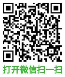 微信简单自动浏览文章,每天领取0.3-2元微信红包