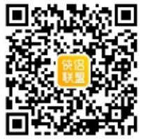 侠侣联盟旅游分销平台,推广旅游折扣优惠挣佣金