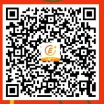 e聚汇信用卡收款工具,新用户注册实名就奖励58元